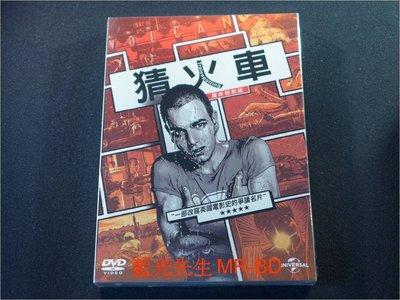 [DVD] - 猜火車 Trainspotting ( 台灣正版 )