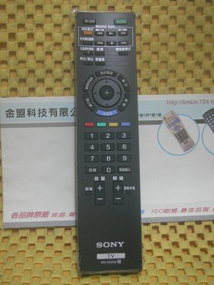 全新原裝 SONY 新力 BRAVIA 液晶電視 原廠遙控器 RM-CD008 通用 RM-CD009/RM-CD005