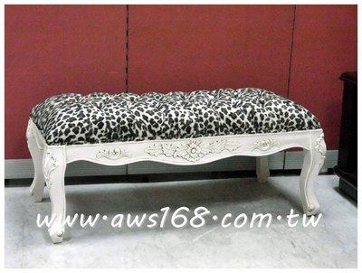 英國貴族豹紋仿古床尾椅