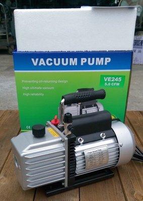 (二段式高真空)允統財精選 VE-245油式真空幫浦/真空機(1/2HP)---灌冷媒抽真空、翻模、真空脫泡可