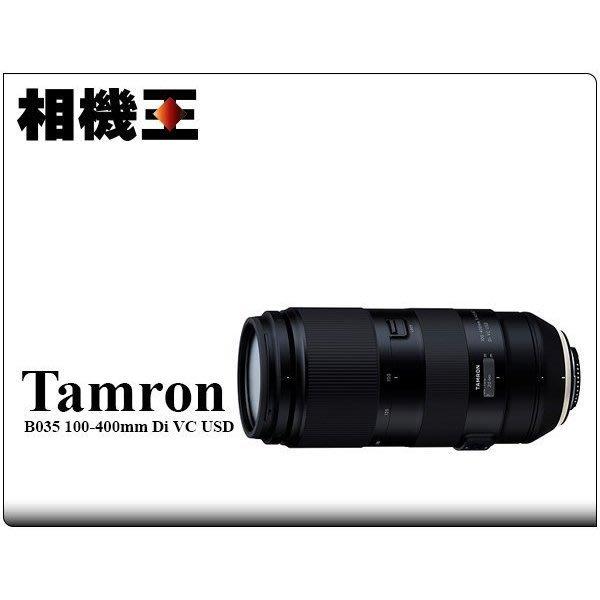 ☆相機王☆Tamron A035 100-400mm F4.5-6.3 Di VC USD〔Nikon版〕公司貨預購 4