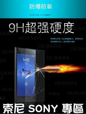 鋼化玻璃膜 保護貼Sony C3/ C4 Ultra Z1/ 2/ 3/ 4/ 5 XZ XC XA XA1ultra plus 新北市