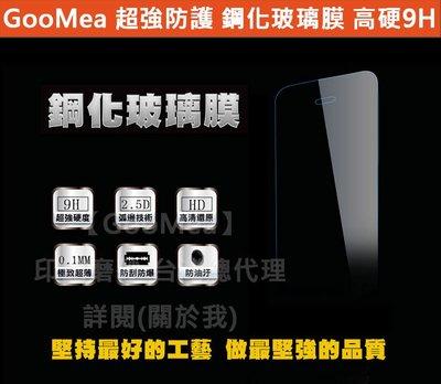 【GooMea】3免運 鋼化玻璃膜ASUS華碩ZenFone 3 5.2吋 ZE520KL 硬9H弧2.5D 阻藍光