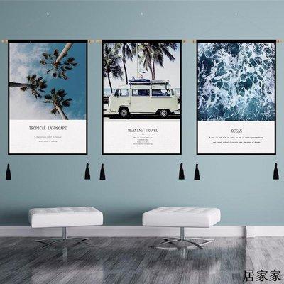 掛布 背景裝飾 掛毯 掛畫布藝 客廳裝飾畫北歐風格現代簡約沙發背景墻風景照片壁畫臥室三聯掛畫