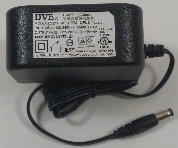 (含稅附發票)DVE DC12V2A穩壓變壓器 交換式電源供應器(AC100~240V)內徑2.0外徑5.5mm
