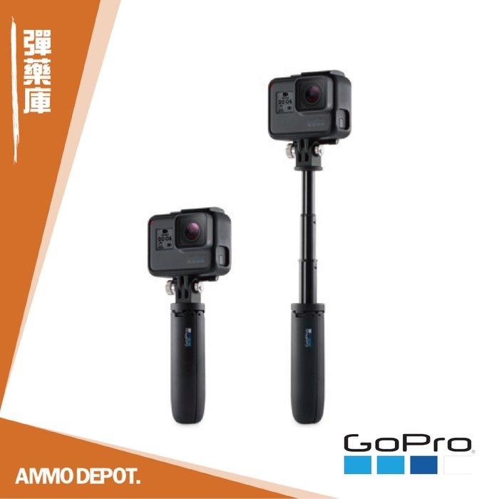 【AMMO DEPOT.】 GoPro 原廠 配件 迷你 自拍桿 伸縮 Shorty 腳架 自拍棒 AFTTM-001