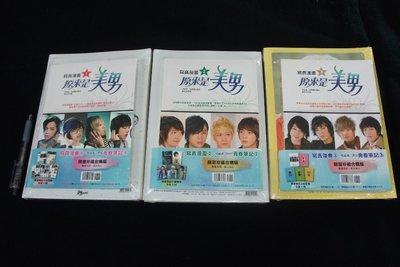 (全新未拆-A-) 韓劇《原來是美男 寫真漫畫+韓國進口原版青春筆記(各5本)》全三冊 不分售/ 限量珍藏合購版