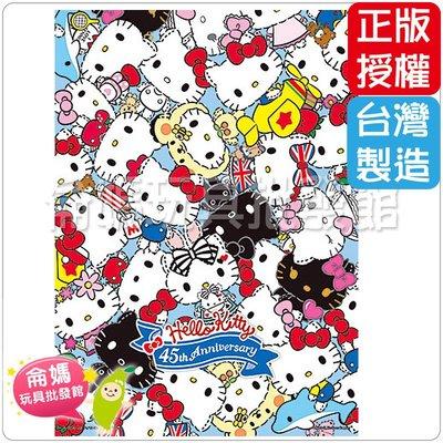 (510片) HELLO KITTY 45週年 拼圖盒** #151 台灣製 桌遊 拼圖 學習拼圖 侖媽玩具批發館