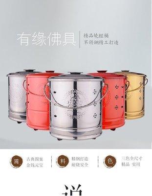 ZIHOPE 加厚不銹鋼燒金桶燒經桶聚寶桶燒紙錢桶錫箔桶元寶爐燒紙爐燒紙桶ZI812