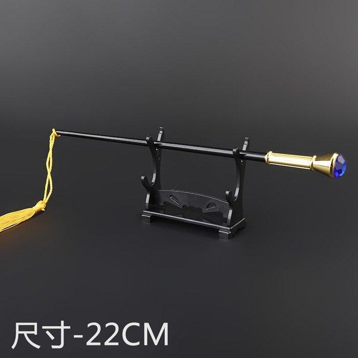 第五人格周邊約瑟夫模型劍 盲女法仗22cm(贈送刀劍架)