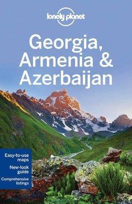 Lonely Planet 格魯吉亞和阿塞拜疆旅游指南 Georgia, Armenia & Azerbaijan