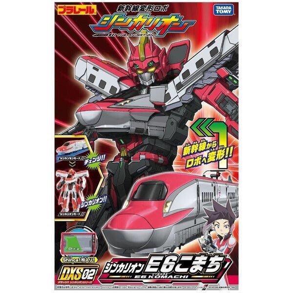 【樂GO】新幹線變形機器人 E6 小町號 生日禮物 原廠正版