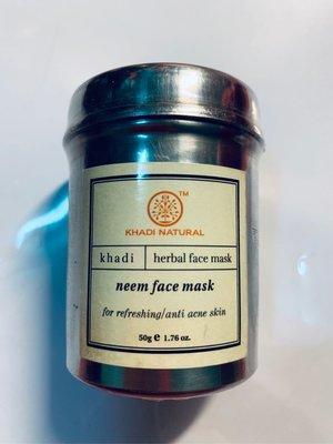 Khadi natural 天然草本除痘抗皺緊緻面膜