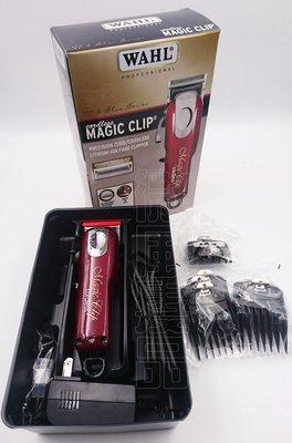 【微風髮品】美國華爾WAHL MAGIC CLIP 五星旗艦級『8148』 交直流大電剪 微調刀頭 《公司貨》
