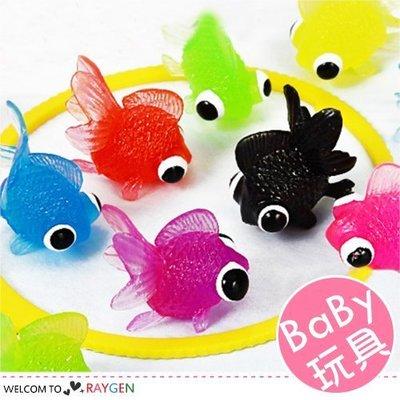 八號倉庫 夜市撈魚遊戲 洗澡玩具 立體凸眼小金魚50隻+魚網1支/組【1F040M599】