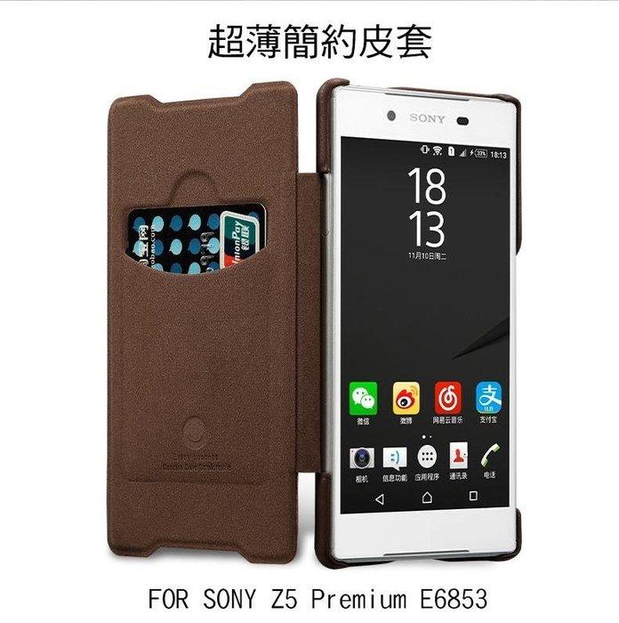 *phone寶*SONY Z5 Premium E6853 超薄簡約插卡皮套 保護套 保護殼 棕色