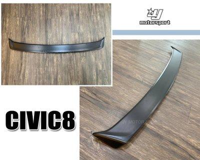 小傑車燈精品--全新 HONDA CIVIC-8 八代 喜美8代 K12 UH 原廠型 平貼 尾翼 鴨尾 素材 高雄市