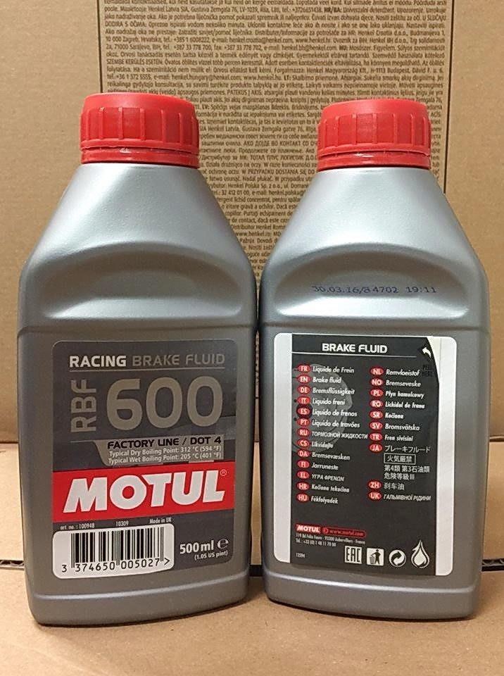 【油品味】MOTUL 煞車油 BRAKE FLUID RBF 600 DOT4 魔特