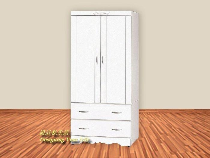 【DYL】上河屋白色3X6尺衣櫃、衣櫥、收納櫃、置物櫃(部份地區免運費)
