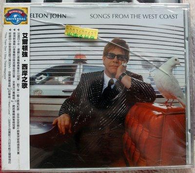 ◎2001全新CD未拆!艾爾頓強-Elton John-西岸之歌專輯-Songs From The West Coast