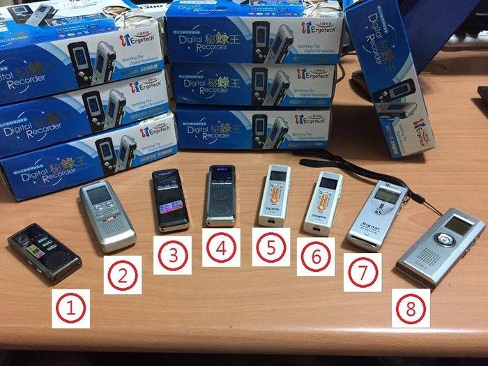 ☆手機寶藏點☆隨身聽 錄音筆 MP3 密錄機 錄音 竊聽 監聽 徵信 配件齊全 盒裝 單支均一價400元 郭c01