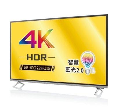 《名展音響》 BENQ 55JM700 藍光護眼4K HDR旗艦55吋液晶電視