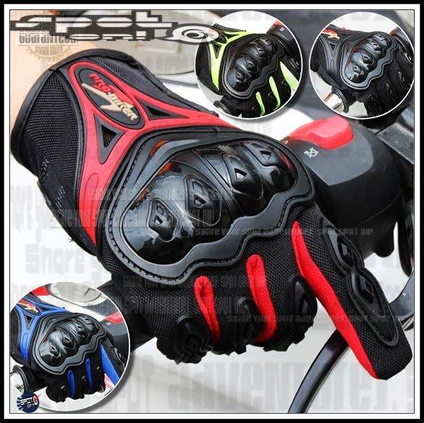 Spot ON - PRO BIKER 熱銷 MCS42 電容觸控手套!競技防護賽車靴 林記燒麻糬冰 經典造型 尾牙新年