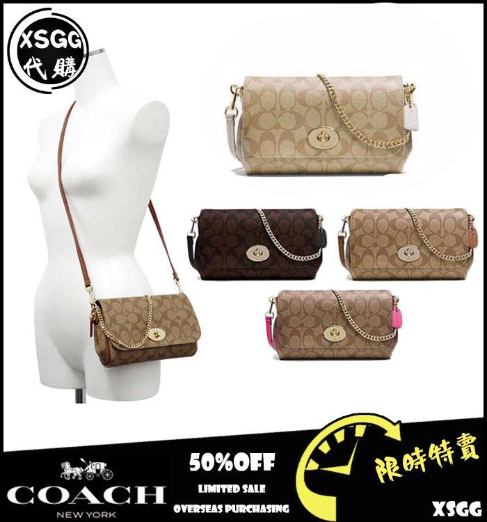 全館免運 COACH 34615 女士單肩包 晚宴包 側背包 附購證手袋