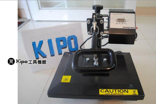 工廠直送38x38/40x50cm平面熱燙機~轉印機~手機殼熱轉印 -VKA004001A