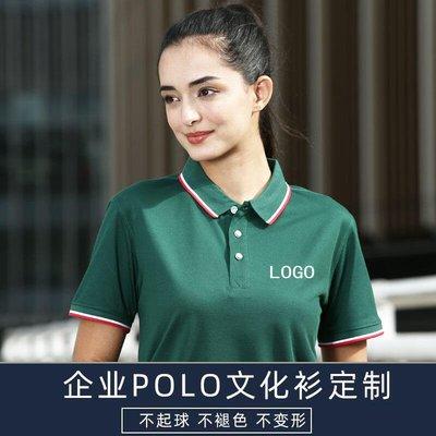 工作服定制polo衫企業員工裝夏季餐飲短袖t恤翻領訂做印logo工衣~xle1016835