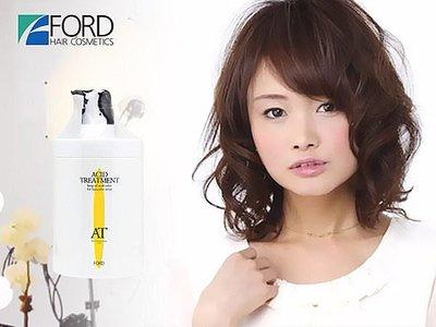 FORD AT定色護髮素950g【特價】§異國精品§
