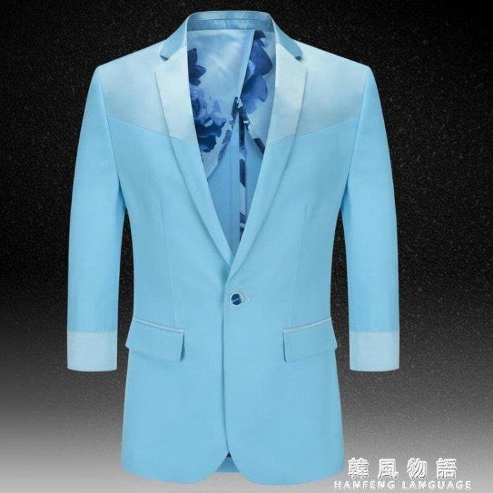 中袖西服韓版新款上衣男士單西外套七分袖夏季個性潮流小西裝薄男