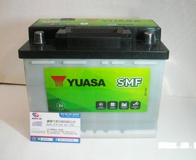 《台北慶徽含安裝》YUASA 60AH LBN2-SMF 湯淺歐洲車高性能免保養汽車電池同 55566 56214 規格