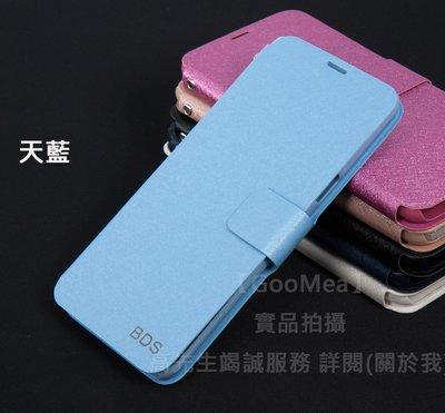 【GooMea】3免運Samsung三星 S10e 5.8吋蠶絲紋皮套 站立插卡 天藍 手機殼手機套 保護殼保護套