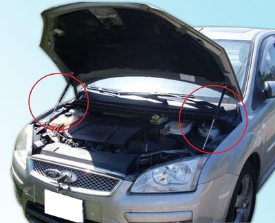 [翌迪]車身部品 FORD / FOCUS 2005 - 2007 引擎蓋 氮氣頂桿 . 撐桿