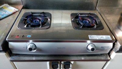 ~台灣新好爐~內行人在用~櫻花牌雙內焰G5900不鏽鋼安全台爐 舊換新G-5900含基本安裝