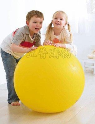 (立普購物)兒童感統︽彈力大球︽台灣製安全無毒_提升前庭刺激加強平衡《大龍球》85cm