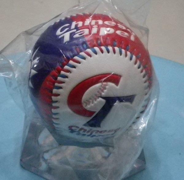 棒球天地--賣場唯一--全新未拆新版國旗浮雕CT球.絕版品...2顆價
