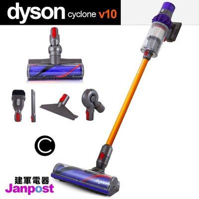 【建軍電器】Dyson 戴森 Cyclone V10 motorhead 三+2吸頭版 無線手持吸塵器