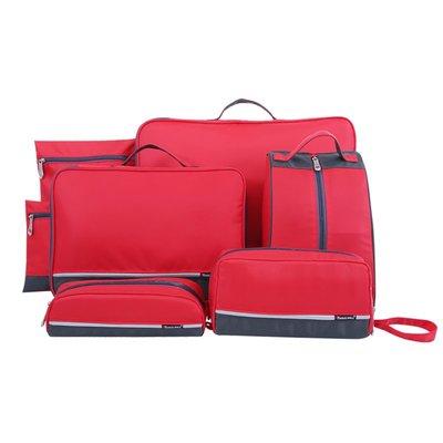 商旅寶旅行收納套裝七件套行李箱服衣物鞋子分裝整理袋便攜洗漱包  便攜防水商旅
