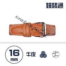 【鐘錶通】C1.05KW《繽紛系列》鱷魚壓紋-16mm 橙橘┝手錶錶帶/高質感/牛皮錶帶┥