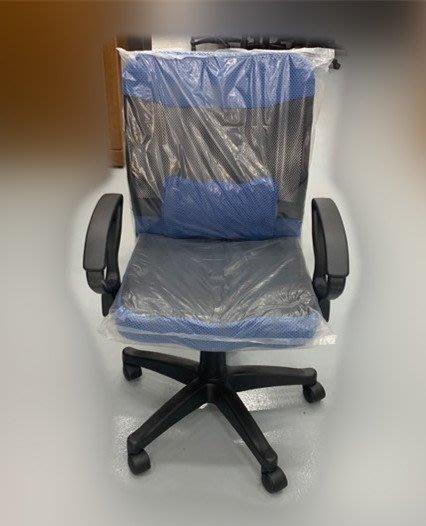 【宏品二手家具】二手家具 家電 EA7231Hj*全新藍色小型OA辦公椅* 全新/二手OA辦公家具 二手家電特價買賣