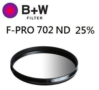 ((名揚數位)) B+W F-Pro ...