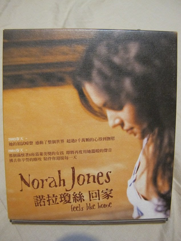 Norah Jones 諾拉瓊絲 Feels Like Home 回家  Sunrise