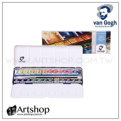【Artshop美術用品】荷蘭 Van...