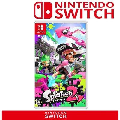 LOVE包膜~電玩店 任天堂 Nintendo Switch NS 漆彈大作戰2 スプラトゥーン2 台灣公司貨