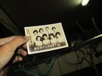 50..年代..中國廣播..老照片..希少