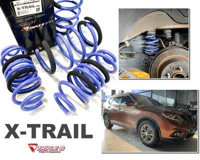 小亞車燈改裝*全新 NISSAN X-TRAIL 專用 TRIPLE S TRIPLES 短彈簧 TS 短彈簧 實車