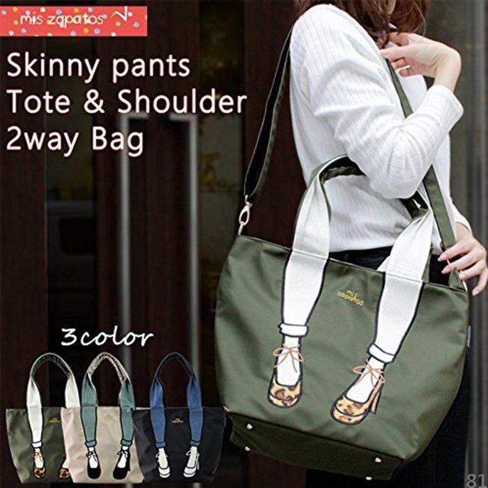 日本 Mis zapatos 刺繡長腿 2Way 尼龍 美腿包 托特包 肩背包 側背包 斜背包 手提包 防水 包包 女包