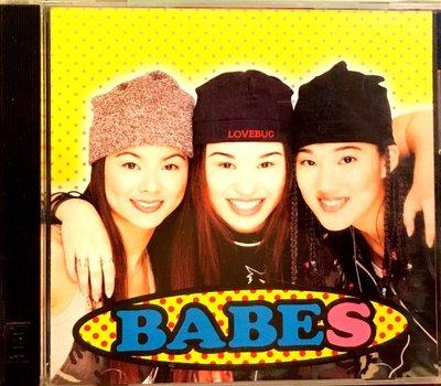 二手CD黑膠交流:BABES女子團體,收錄DREAMLOVER,1996金點初版片況尚佳詳參內文,全奇摩拍賣唯一一張D9